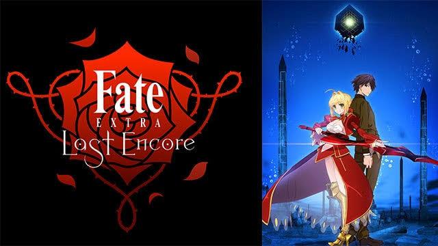 Fate/EXTRA|全話アニメ無料動画まとめ