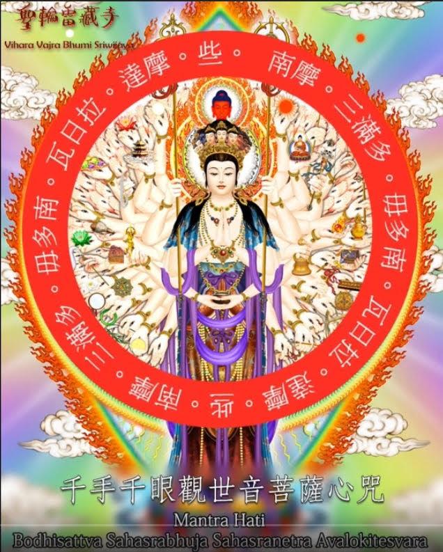 Suara Mantra Sahasrabujanetra Avalokitesvara