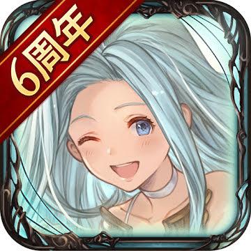 【日本】【Android/iOS】グランブルーファンタジー Granblue Fantasy x 鬼滅之刃