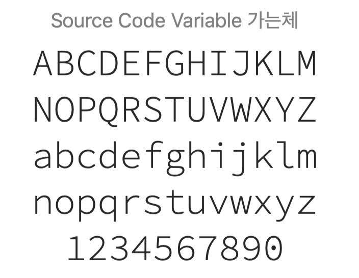 코딩용 폰트와 코드 하이라이트 테마