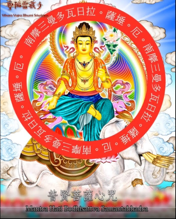 Suara Mantra Bodhisattva Samantabhadra