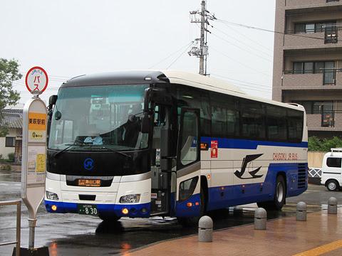 中国JRバス「スーパーはぎ号」 641-1957 東萩駅にて_03