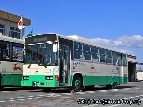 奈良交通 葛城 ・650