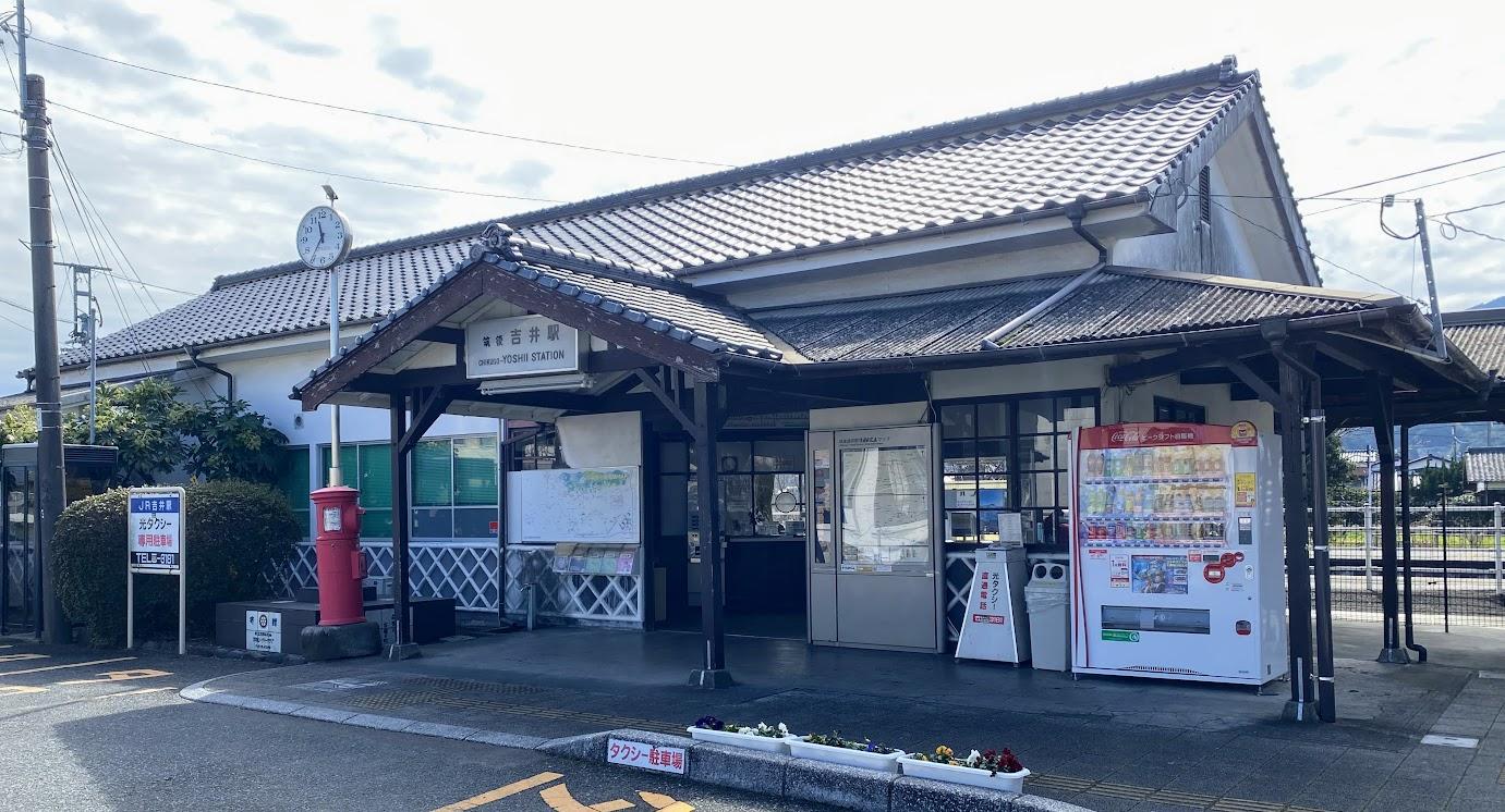JR九州・久大本線・筑後吉井駅