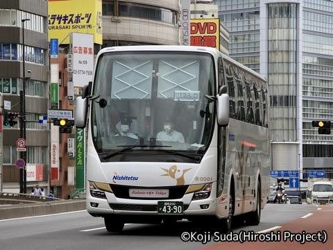 西鉄「はかた号」 0001 バスタ新宿前にて