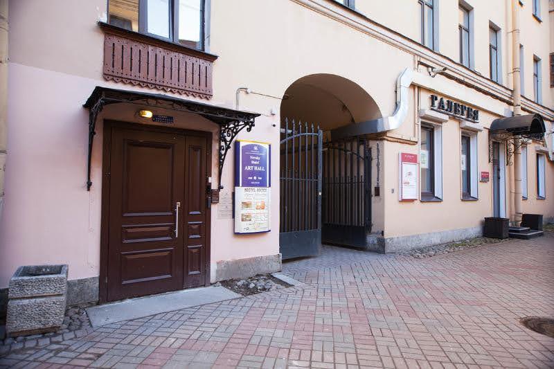 Exterior Hotel.