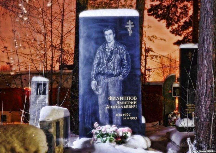 Shirokorechenskoe, o cemitério dos gângsteres russos
