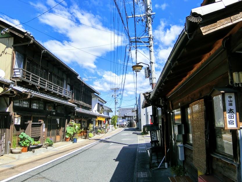 太田宿の町並み