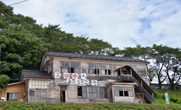 旧入や中学校木造校舎(現・入谷Yes工房)