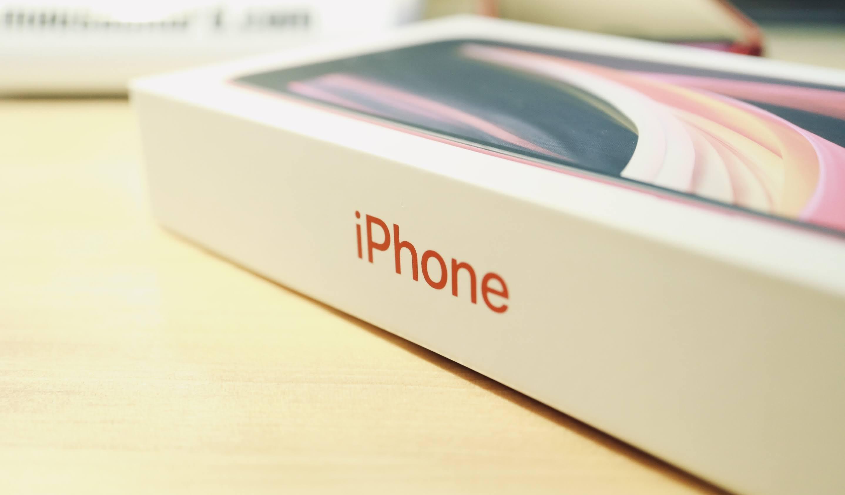 Apple初売り!iPhoneSE(第2世代)購入Review