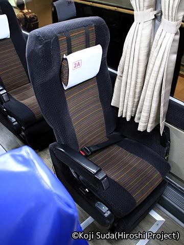 阪急バス「くにびき号」 1168 シート