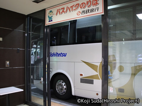西鉄「はかた号」 0002 博多バスターミナル到着