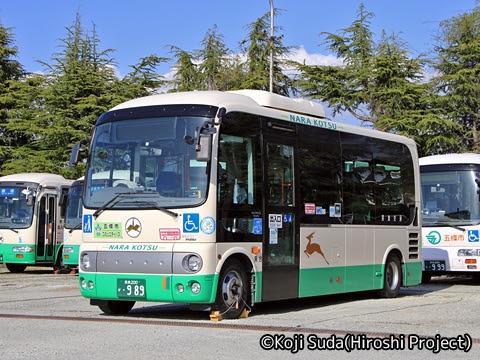 奈良交通 葛城 ・989