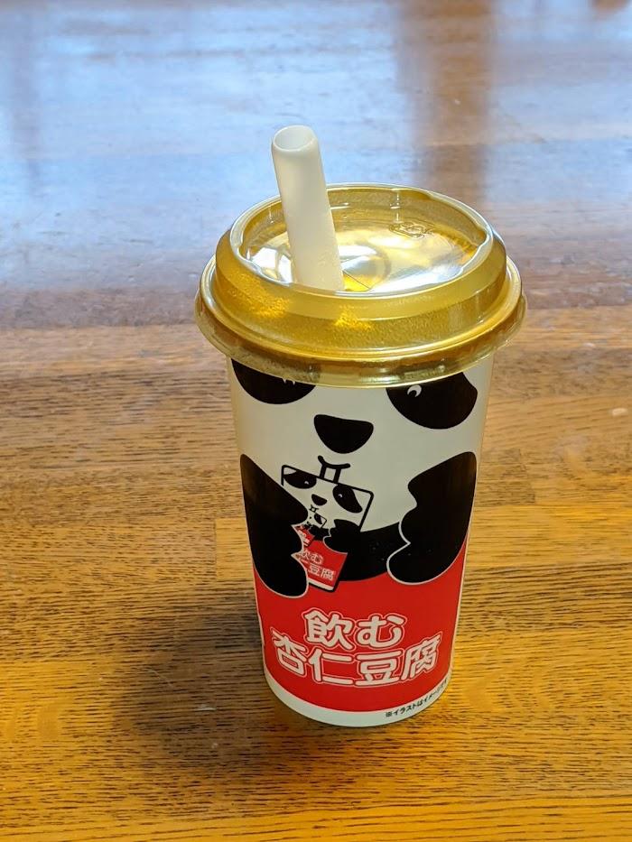 飲む杏仁豆腐にストローをさした画像