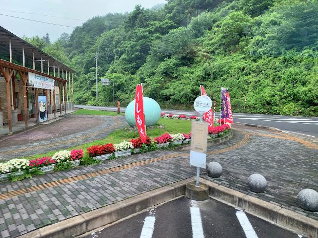 陸中山形バス停(上り)