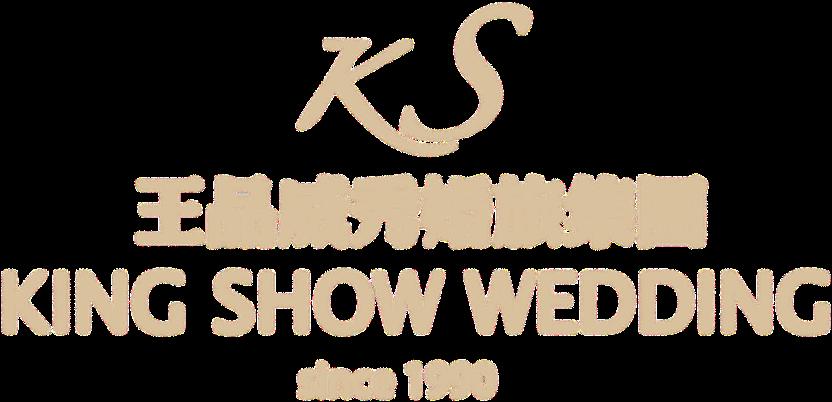 王品威秀婚旅集團King Show Wedding & Travel Group