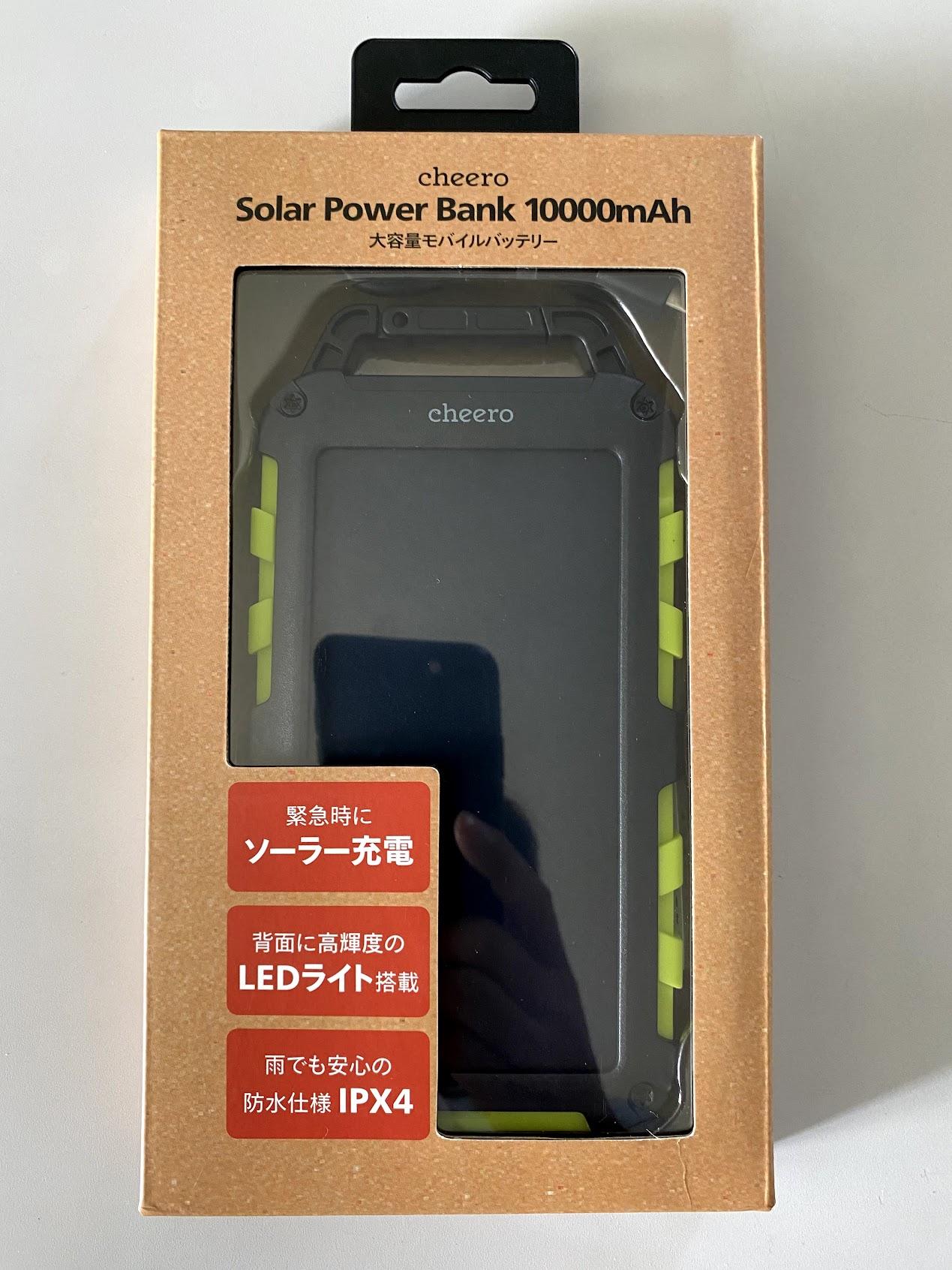 cheero Solar Power Bank 10000mAh 外観