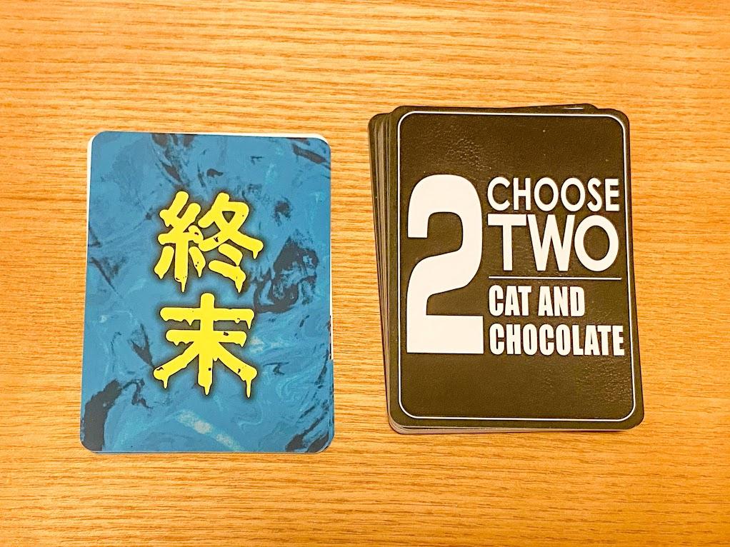 『キャット&チョコレート オカルト編』ゲームの終了