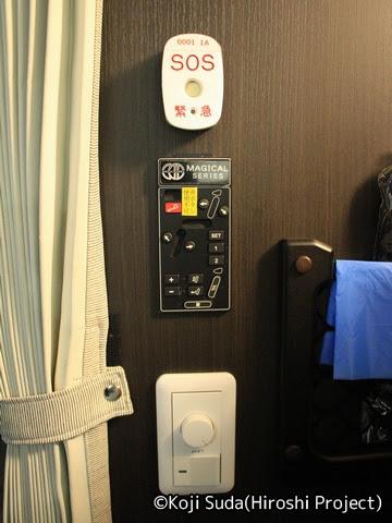 西鉄「はかた号」 0002 プレミアムシート シートリモコン・照明スイッチ・非常ボタン