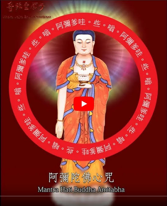 Suara Mantra Amitabha Buddha