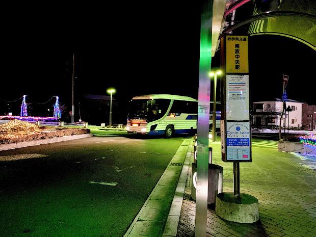 岩手県の都市間バスはこんなにある③ 盛岡以外発着便