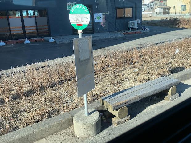 大沢川向バス停
