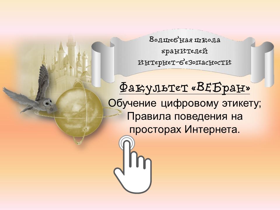 http://akdb.tilda.ws/webran2021