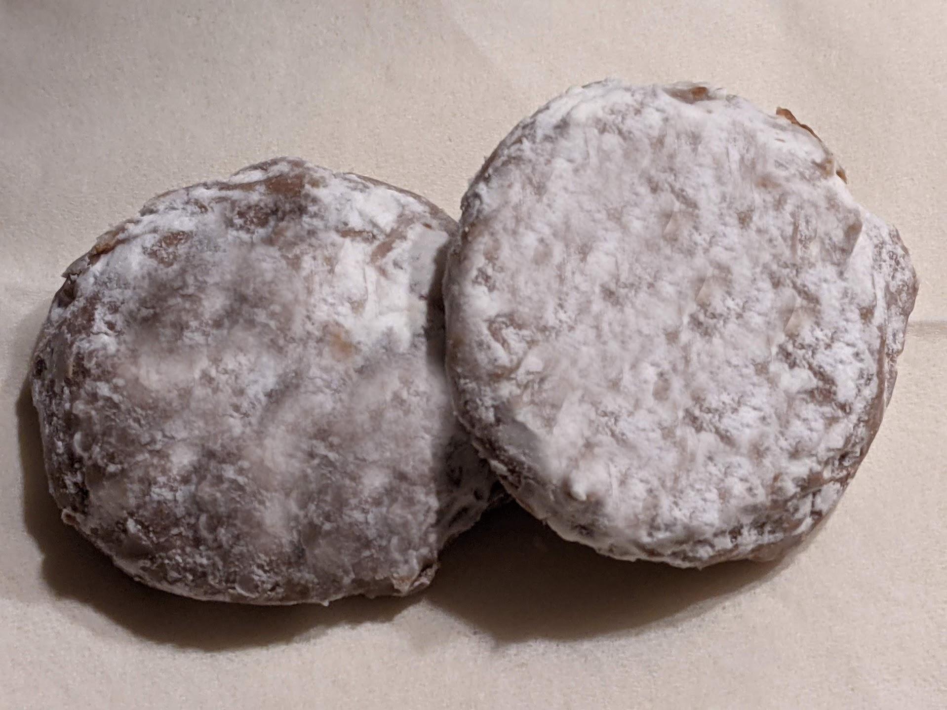 スウィーツ&キャンディ チョコレートクリームズ(エキストラダーク)