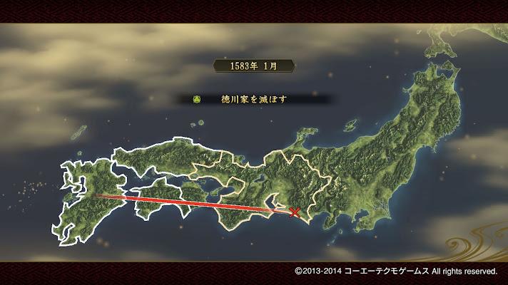 1583年1月 徳川家を滅ぼす