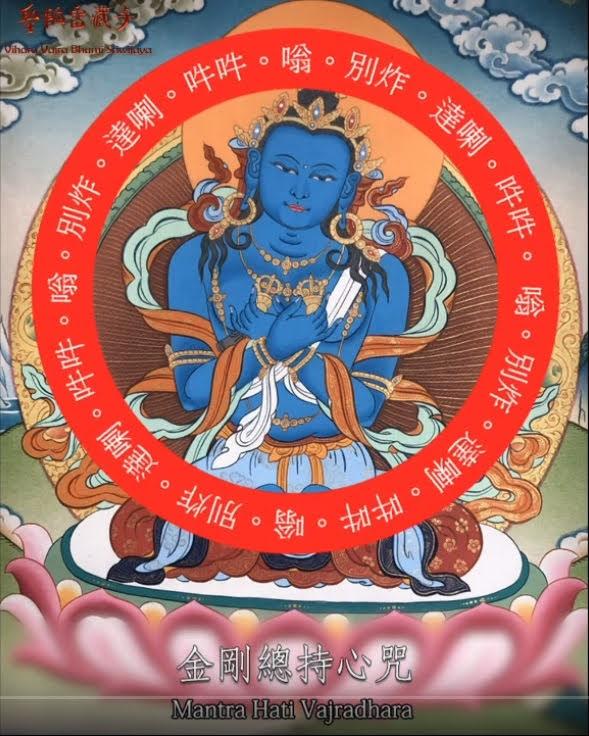Suara Mantra Vajradhara