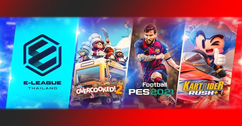 ปรับโฉม E-League Thailand เพื่อทัวร์นาเม้นต์และคอนเทนท์ที่เพิ่มขึ้น