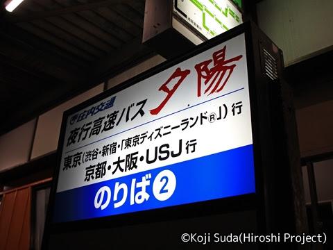 酒田庄交バスターミナル_02