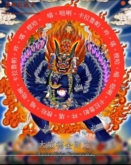 Suara Mantra Yamantaka