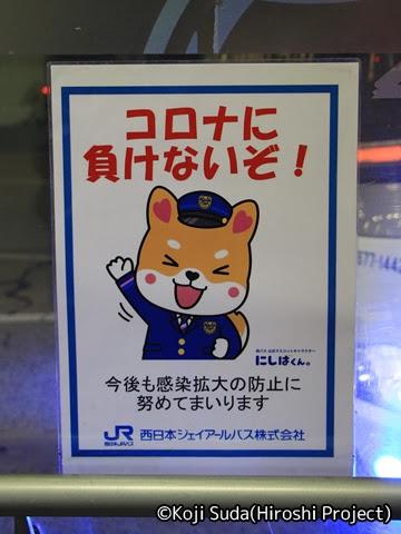 金沢駅東口バスターミナル_04 にしばくん。_02