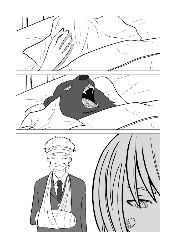 じじぃが居る13