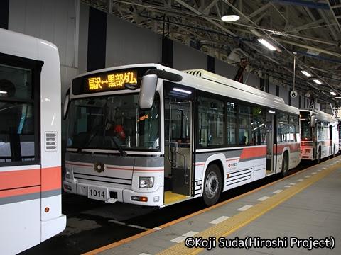 関西電力「関電トンネル電気バス」 1014 扇沢駅にて