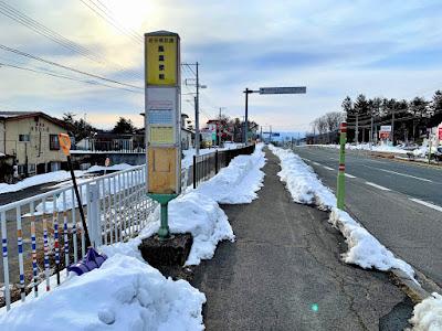 鳳温泉前バス停