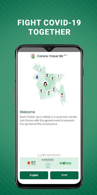 Corona Tracer BD covid 19 app