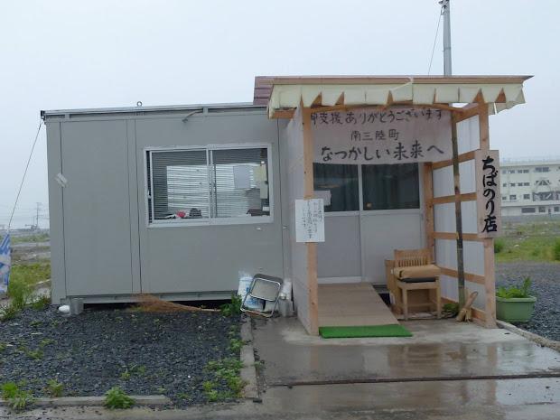 千葉のり店仮設店舗 写真2