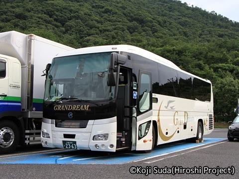 中国JRバス「グラン昼特急広島・大阪号」「グランドリーム広島・大阪号」 2363 八幡PAにて