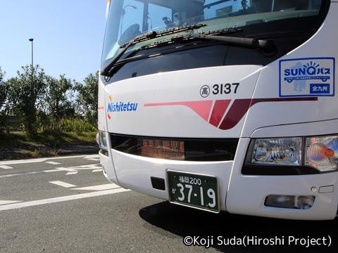 西鉄「桜島号」 3137 前面_01