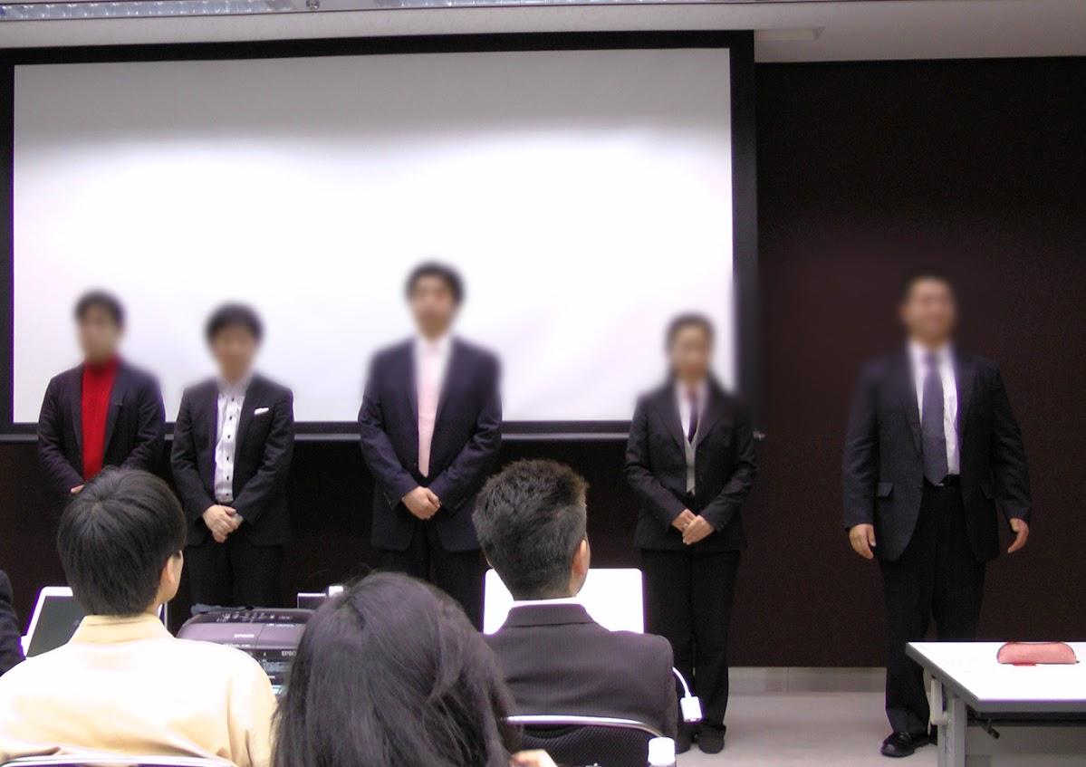 20110410セミナーコンテスト東京01
