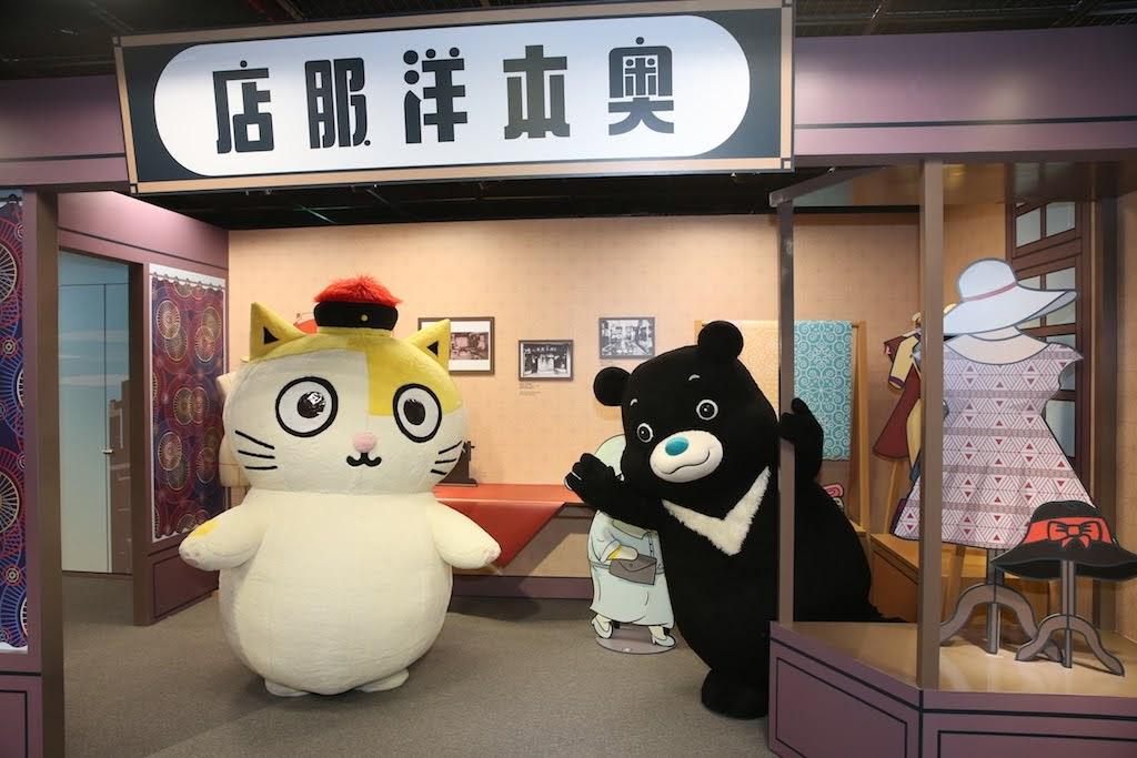 《 黃阿瑪 相遇1920臺北市》特展 8月6日起台北探索館開跑