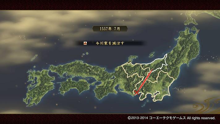 1557年7月 今川家を滅ぼす