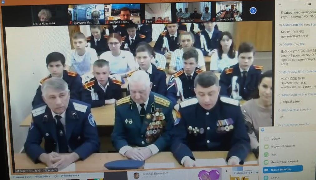 ВГИИК сегодня стал основной площадкой Международной молодежной конференции, посвященной 78-й годовщине Победы в Сталинградской битве.