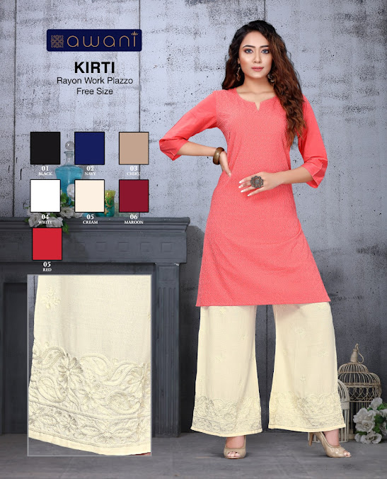 Awani Kirti Branded Palazzo Catalog Lowest Price
