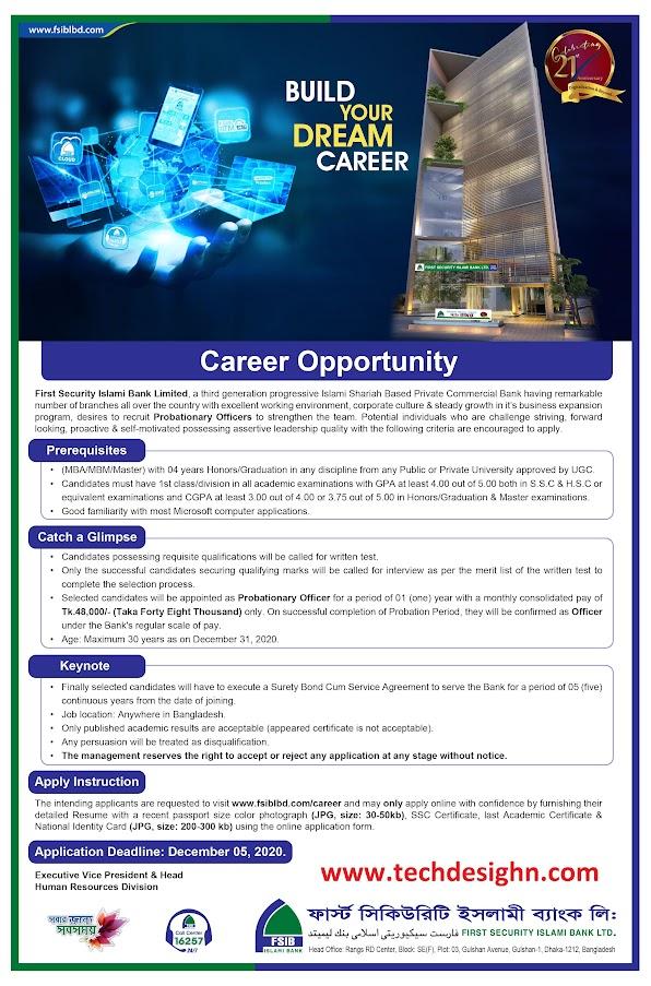 First Security Islami Bank Limited Job Circular 2020