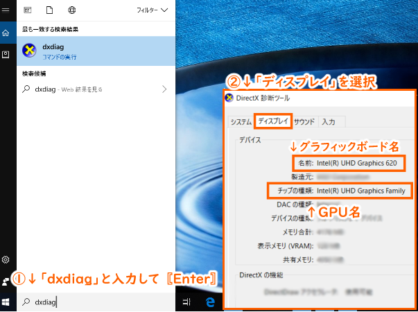 Windows:GPU