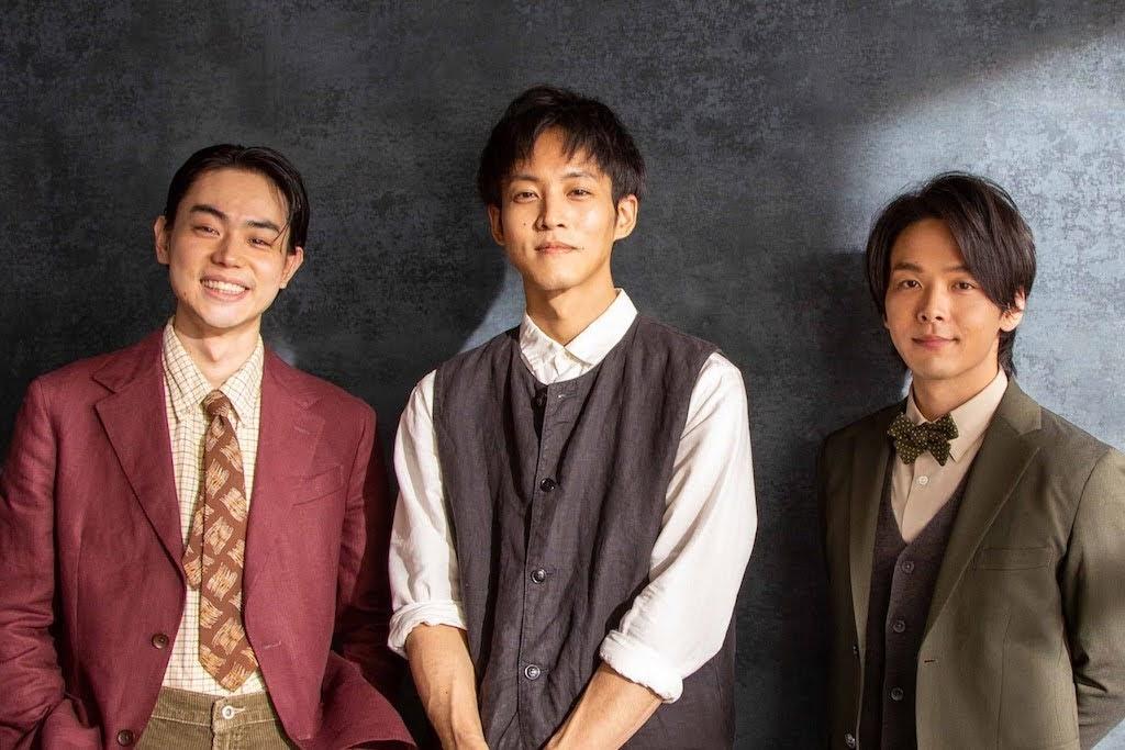 菅田將暉 × 中村倫也 〈 THANK YOU神明大人 〉 MV公開 松坂桃李 也來客串!