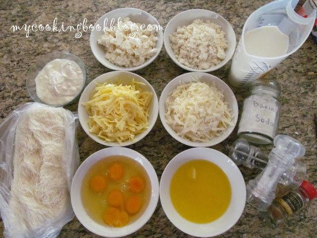 Кадаиф баница със 4 вида сирена